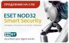 ESET NOD32 Smart Security (Продление лицензии 3ПК 1год) КОД