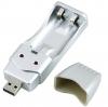 USB зарядное устройство для Ni-MH AA AAA