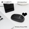 Мышь Беспроводная Logitech M165 Wireless Mouse USB Black