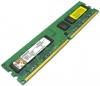 Модуль памяти DDR2 512Мб PC2-6400 800MHz