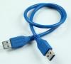 Кабель USB3.0(M) - USB3.0(M) 0.5м