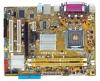 Материнская плата ASUS P5GC-MX1333 S775 (VGA/2DDR2/mATX)