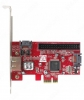 Контроллер ORIENT J363SIR PCI-Ex1 eSATAII / 2SATAII / ATA133