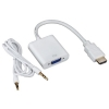 Конвертер HDMI(M) - VGA(F) audio 20см
