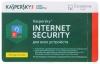 Kaspersky Internet Security (Продление лицензии 2ПК 1год) card