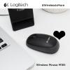 Мышь Беспроводная Logitech M165 Wireless Mouse USB Black