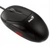 Мышь USB Genius XScroll V3 (1200dpi) Black