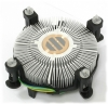 Кулер Intel Original for Socket 1150/1151/1155 (Cu)