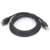 Кабель удлинитель USB 2.0 AM/AF 3m PROF