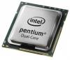 Процессор Intel DualCore E6700 (3.20GHz, 2M Cache, 1066MHz) S775