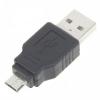 Переходник USB micro (M) - USB(M)