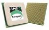Процессор AMD Sempron LE-1200 (2.1ГГц, 512Кб, 1600МГц) SocketAM2
